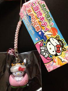 Hello Kitty Gotochi Blog