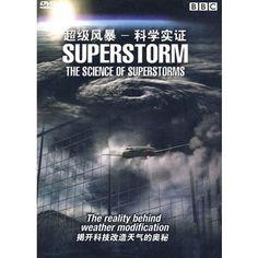 超级风暴——科学实证(DVD)