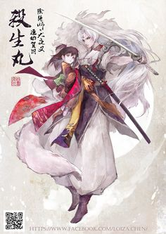 Sesshomaru and Rin from Inuyasha All Anime, Anime Love, Anime Art, Character Concept, Character Art, Character Design, Fan Art, Seshomaru Y Rin, Inuyasha And Sesshomaru