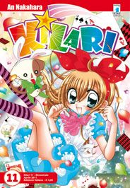 Shoujo, Princess Peach, Revolution, Fictional Characters, Art, Art Background, Kunst, Performing Arts, Fantasy Characters