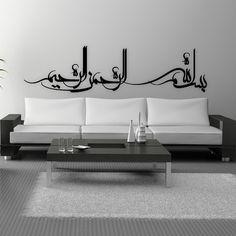 bismillah on the living room wall Arabic Calligraphy Art, Arabic Art, Calligraphy Quotes, Islamic Wall Decor, Light Wall Art, Halloween Home Decor, Wooden Wall Art, My Room, House Design