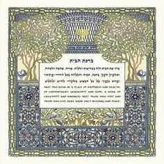 Wall Art Home Blessing papercut Peacocks   Gallery Judaica