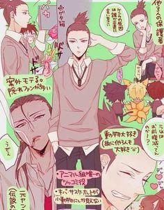 Shikamaru #school