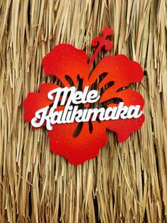 Hey, I found this really awesome Etsy listing at https://www.etsy.com/ca/listing/473890214/mele-kalikimaka-hibiscus-wood-sign