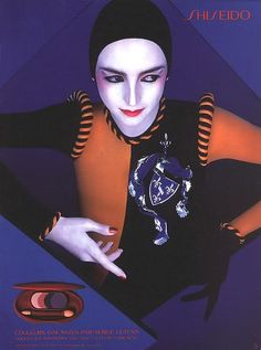 1997 - Michele Hicks by Serge Lutens 4 Shiseido