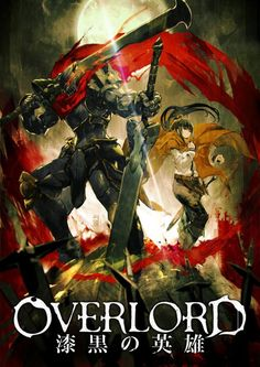 'Overlord: The Dark Warrior' Debuts First Key Visual