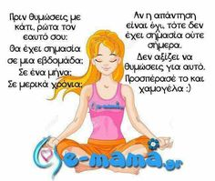 Wise Words, Memes, Theory, Quotes, Greek, Life, Pos, Quotations, Greek Language