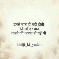 Dont Cry Quotes, Karma Quotes, Breakup Quotes, Reality Quotes, Words Quotes, Life Quotes, Funny Quotes, Hindi Love Shayari Romantic, Dosti Quotes