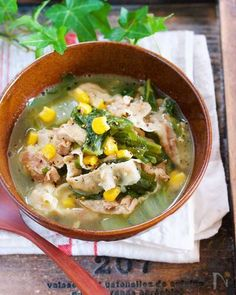 Paleo Keto Recipes, Ramen Noodle Soup, Asian Recipes, Ethnic Recipes, Miso Soup, Asian Cooking, Some Recipe, Japanese Food, Main Dishes