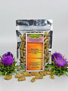 Γαϊδουράγκαθο (60 κάψουλες - 500 mg)