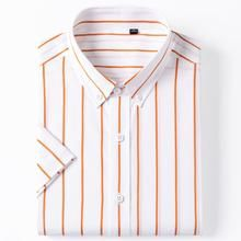 Men's Casual Short-Sleeve Checkered Shirts Standard-fit Summer Thin So – Ifomt Dickies Shorts, Plaid Fabric, Body Size, Shirt Sleeves, Types Of Shirts, Sleeve Styles, Casual Shirts, Men Casual, Fit