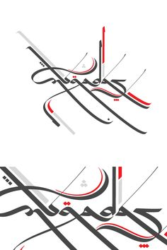 Contemporary Arabic Calligraphy Typography