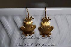 Χειροποίητα σκουλαρίκια ασημένια 925 επιχρυσωμένα βάτραχος πρίγκιπας