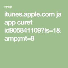 itunes.apple.com ja app curet id905841109?ls=1&mt=8