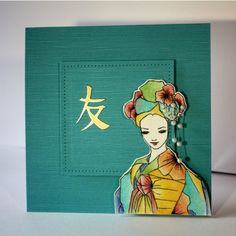 handmade card by Anne Ryan - Asian theme ... luv the grasscloth texture of the teal papers with fold foil Chinese characater ... high fashion kimono dressed woman focal image ... fab card!!