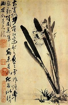 The Daffodils - Шитао - WikiArt.org