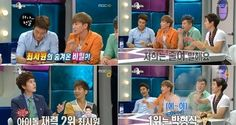 Super Junior revelan que la riqueza de Choi Siwon : __ Generacion Kpop Radio __