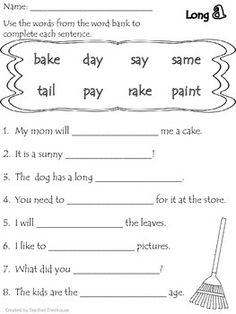 Long A Worksheets (silent e, ai, ay) English Grammar For Kids, Learn English Words, Reading Comprehension Worksheets, Phonics Worksheets, 1st Grade Activities, Reading Activities, Education Quotes For Teachers, Quotes For Students, Spelling Patterns
