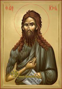 John the Baptist Byzantine Icons, Byzantine Art, Religious Icons, Religious Art, Orthodox Christianity, John The Baptist, Orthodox Icons, Saints, Gallery