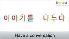 Korean Language, English Language, Learn Hangul, Korean Phrases, Spanish English, Learn Korean, I Have A Dream, Blog, Culture