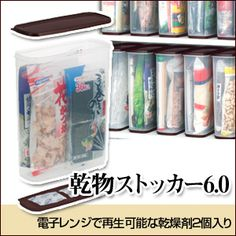 1216 乾物ストッカー6.0(乾燥剤2個入り)キッチン 台所 収納【fs04gm】ポイント【楽天市場】
