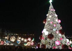 Luces navideñas Zocalo D.F