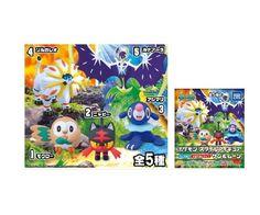 TOMY Pokemon style figure Sun and Moon Rowlet Litten Popplio Lunala Solgaleo 10p