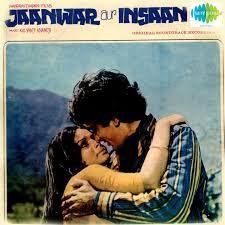 Afbeeldingsresultaat voor janwar aur insaan soundtrack