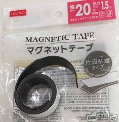 100均でも買える「マグネットテープ」って?