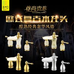 Find More Basin Faucets Information about The leading European antique jade copper retro double three table basin wash basin art basin faucet,High Quality jade set,China faucet contemporary Suppliers, Cheap faucet bath from ShenZhen YuLong Trade Co.,Ltd. on Aliexpress.com