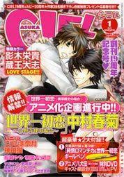 """La revista Ciel, anuncia que la novela ligera """"Sekaiichi Hatsukoi - Yokozawa Takafumi no Baai"""" tendrá adaptación al anime, pero no aclara en que formato."""