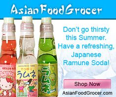 """For all your """"Hello Kitty"""" products visit http://www.pjtra.com/t/SEFLSUZMRUFFRUdNRElBRU1LSkw # japanese food #japanese groceries"""