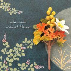 Crochet I Cord, Cute Crochet, Irish Crochet, Knit Crochet, Crochet Small Flower, Crochet Flowers, Flower Patterns, Crochet Patterns, Paper Plants