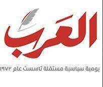 #موسوعة_اليمن_الإخبارية l العرب القطرية : الشماليون سيبددون حلم أبو ظبي في اليمن وسيدقون خشمها ويقتصون من أذنابها