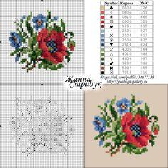 Tiny Cross Stitch, Cross Stitch Cards, Cross Stitch Flowers, Cross Stitch Designs, Cross Stitching, Cross Stitch Embroidery, Hand Embroidery, Cross Stitch Patterns, Jouer Au Poker
