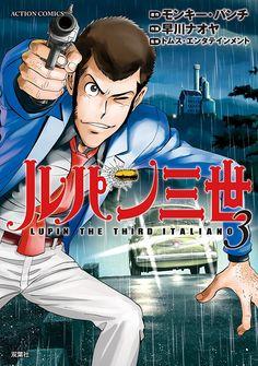 Asian Toys, Lupin The Third, Soft Power, Manga Books, Comic Games, Kato, Film Posters, Anime Comics, Manga Anime