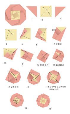 Camélia Origami Cards, Origami Lamp, Origami And Quilling, Origami And Kirigami, Origami Paper, Modular Origami, Origami Folding, Gato Origami, Origami Leaves