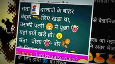 You Find Very Special Funny Video And Latest Whatsapp Funny Video In Our Channel Please Share. Latest Funny Jokes, Very Funny, Funny Images, So Funny, Humorous Pictures, Latest Jokes, Really Funny, Funny Pics, Imagenes De Risa