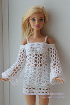 Barbie fashion clothes crochet pattern in stylish strapless dress with good coverage and matching purse and hat !Barbie fashion clothes Más CLICK Visit link above for more infoIf you happen to love dolls as much as I do, you're going to want to dress t Barbie Clothes Patterns, Crochet Barbie Clothes, Doll Clothes Barbie, Barbie Dress, Clothing Patterns, Doll Patterns, Doll Dresses, Dress Patterns, Fashion Dolls
