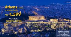 Flight And Hotel, Athens Greece, Dubai Uae, Travel Deals, Cyprus, Stay Tuned, Tourism, Star, Breakfast