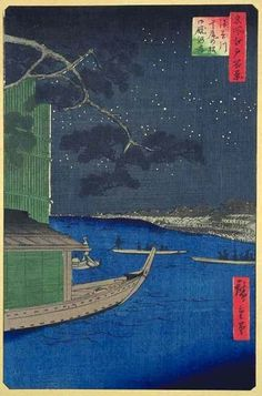 """The Rendezvous Pine near the Asakusa River and the Ommaya Bank of the Sumida River"", Utagawa (Ando) Hiroshige - from the series ""One Hundred Famous Views of Edo"" (Meisho Yedo Hiakkei), Japanese Woodcut, Japanese Home Decor, Japanese Prints, Japan Art, Woodblock Print, Art History, Watercolor Art, Illustration Art, Edo Period"