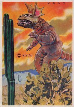 Les Pachimon cards des années 70
