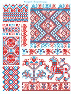 Collected velikorusskih and malorossiyskih patterns for embroidery could be great patterns for tunisian crochet Russian Cross Stitch, Beaded Cross Stitch, Cross Stitch Borders, Cross Stitch Charts, Cross Stitching, Cross Stitch Embroidery, Embroidery Patterns, Cross Stitch Patterns, Needlepoint Stitches