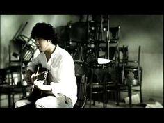 秦 基博 / 青い蝶  Aoi Choh / Motohiro Hata
