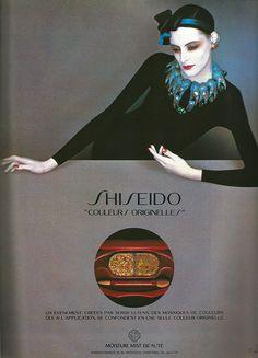 Ines de la Fressange by Serge Lutens for Shiseido, Couleurs Originelles. Yamaguchi, Serge Lutens Makeup, Artist Makeup, Makeup Ads, Beauty Companies, Commercial Ads, Shiseido, Fashion Advertising, Ad Art