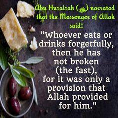 Hadith Quotes, Quran Quotes, Islamic Quotes, Legit Work From Home, Celebration Around The World, The Deed, Ramadan Mubarak, Prophet Muhammad, Iftar