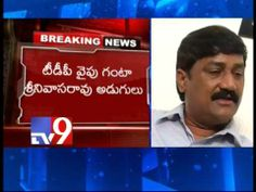 Ganta and other Seemandhra Cong leaders to join TDP