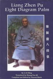 """Liang Zhen Pu Baguazhang. Li Zi Ming was Liang's student. This book includes """"songs"""" that serve as clues and hints to properly practice of Liang's baguazhang."""