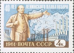 """Postage stamp """"Forty Years of Lenin's GOELRO plan"""""""