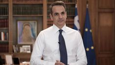 Greece 's Prime Minister Kyriakos Mitsotakis announced on Tuesday the roadmap according to which the lockdown will be lifted. The roadmap extends over 45 Coalition Government, Soccer Fans, Primary School, Greece, Coat, Italy Spain, Countries, News 2, International News